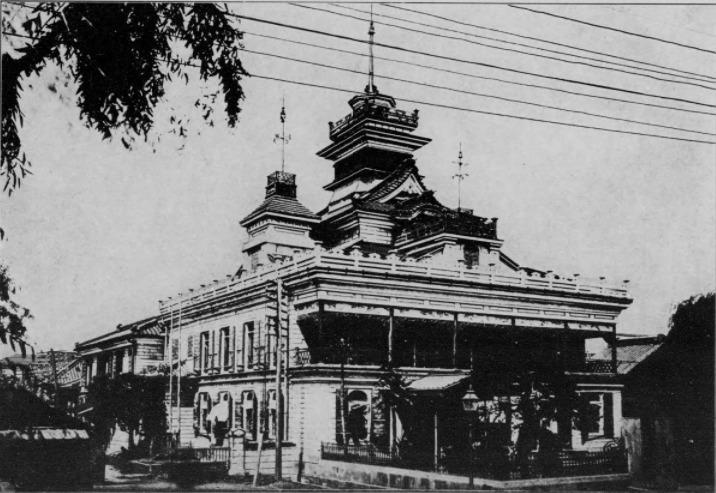 第一国立銀行